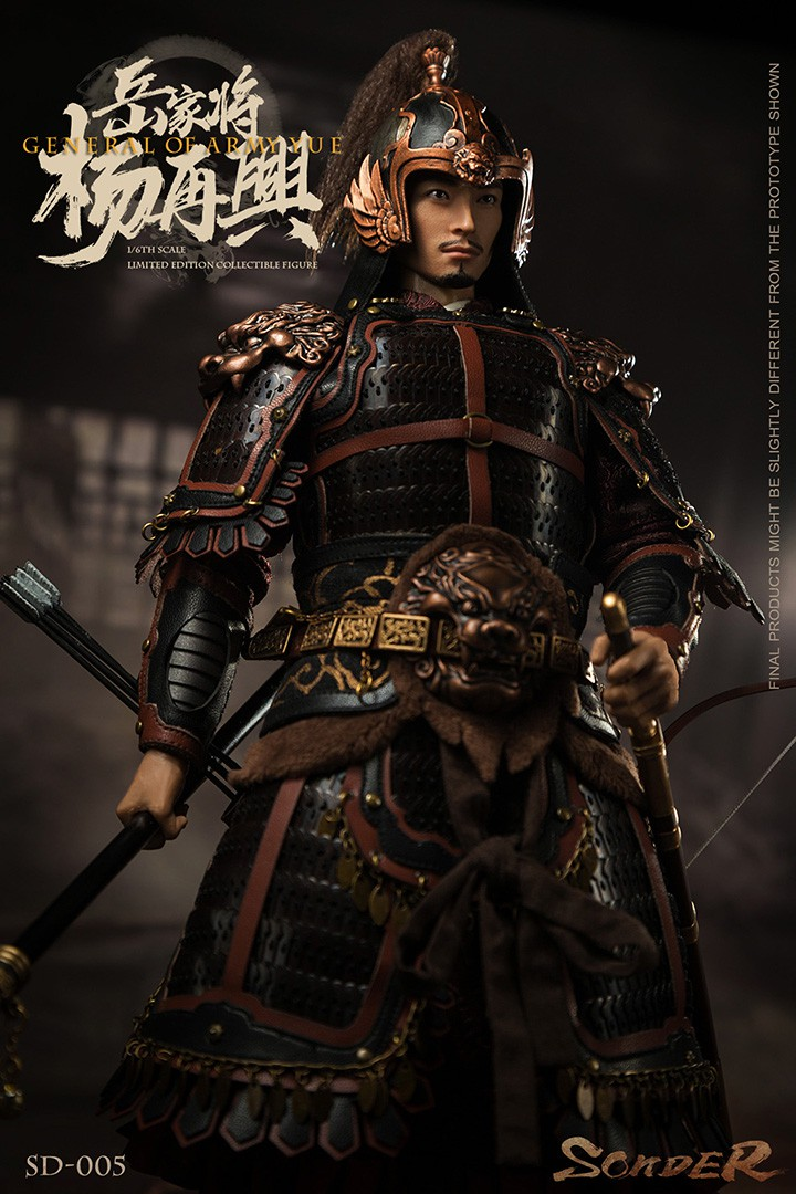 military - NEW PRODUCT: Sonder: 1/6 Song Dynasty Series-Yue Jiaxing Yang Zaixing Action Figure (SD005#) 15070013