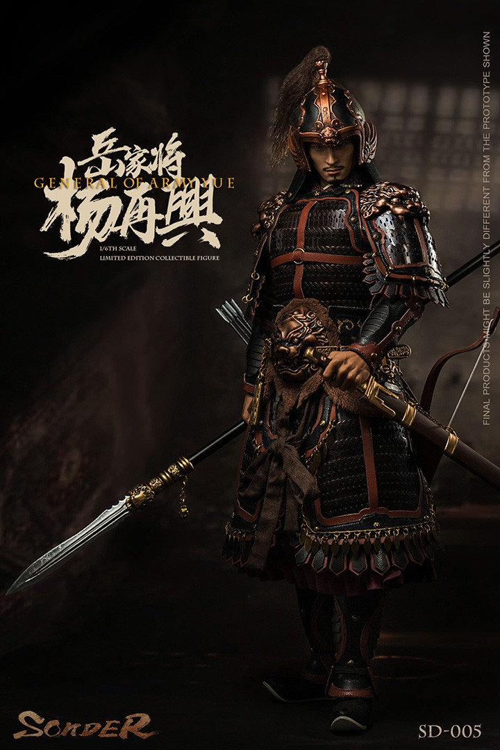military - NEW PRODUCT: Sonder: 1/6 Song Dynasty Series-Yue Jiaxing Yang Zaixing Action Figure (SD005#) 15070212