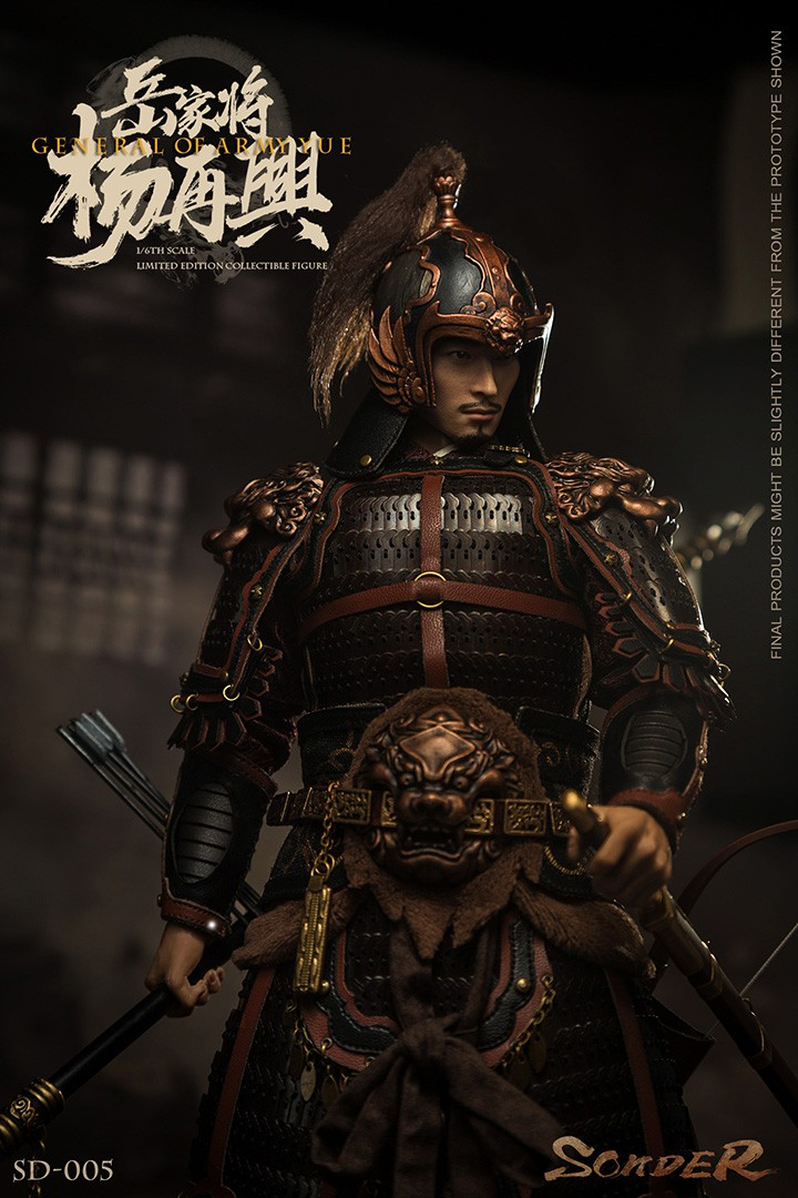 military - NEW PRODUCT: Sonder: 1/6 Song Dynasty Series-Yue Jiaxing Yang Zaixing Action Figure (SD005#) 15070315