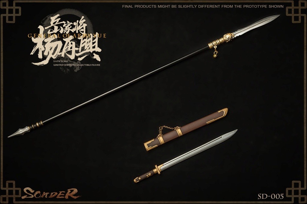 military - NEW PRODUCT: Sonder: 1/6 Song Dynasty Series-Yue Jiaxing Yang Zaixing Action Figure (SD005#) 15070812