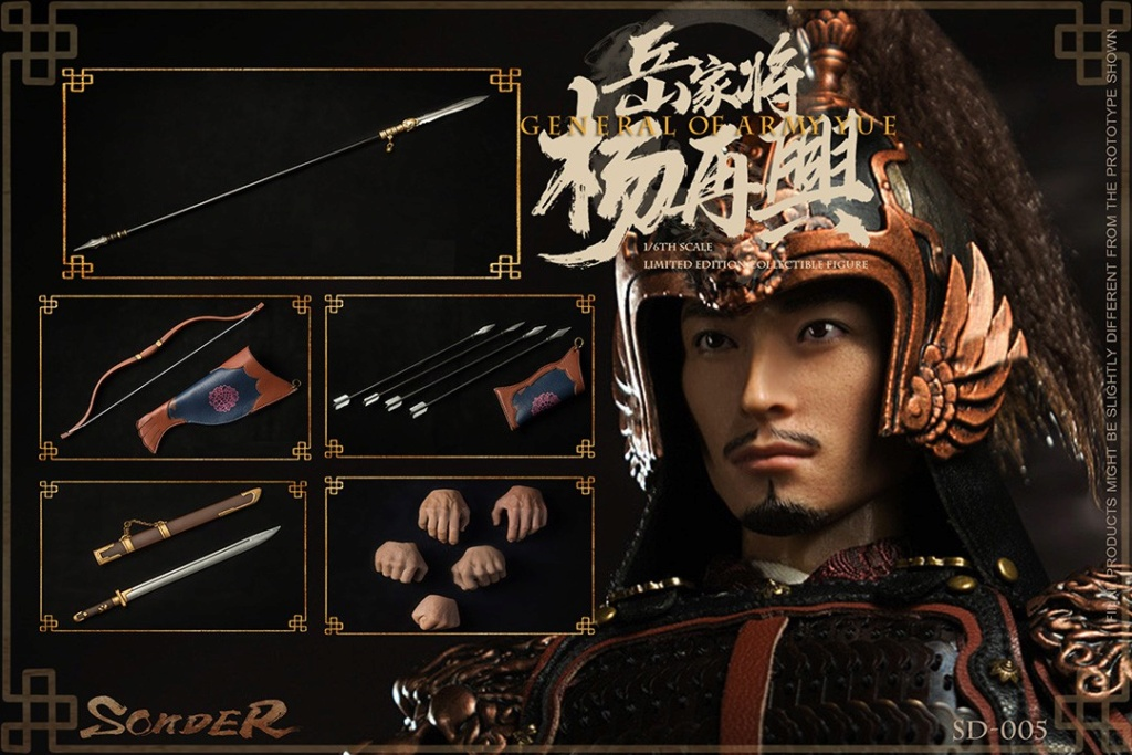 military - NEW PRODUCT: Sonder: 1/6 Song Dynasty Series-Yue Jiaxing Yang Zaixing Action Figure (SD005#) 15071412