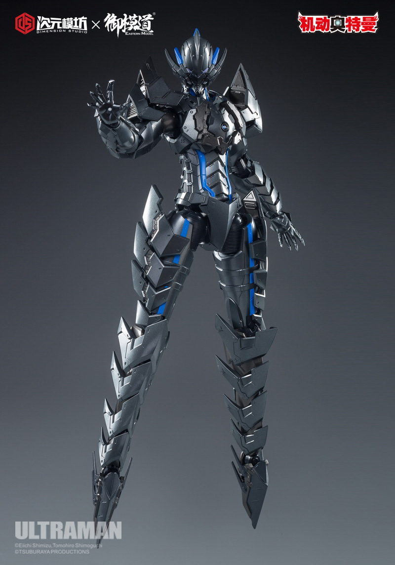 "Ultraman - NEW PRODUCT: DIMENSION STUDIO & EASTERN MODEL: 1/6 ""Mobile Ultraman""-Bermura Moving Figure [Finished Figure, Non-Assembled] 15110010"