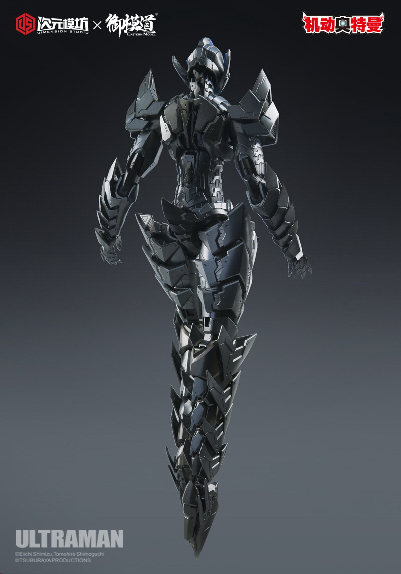 "Ultraman - NEW PRODUCT: DIMENSION STUDIO & EASTERN MODEL: 1/6 ""Mobile Ultraman""-Bermura Moving Figure [Finished Figure, Non-Assembled] 15110410"