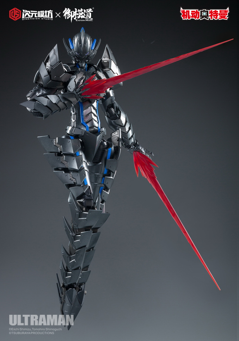 "Ultraman - NEW PRODUCT: DIMENSION STUDIO & EASTERN MODEL: 1/6 ""Mobile Ultraman""-Bermura Moving Figure [Finished Figure, Non-Assembled] 15110910"