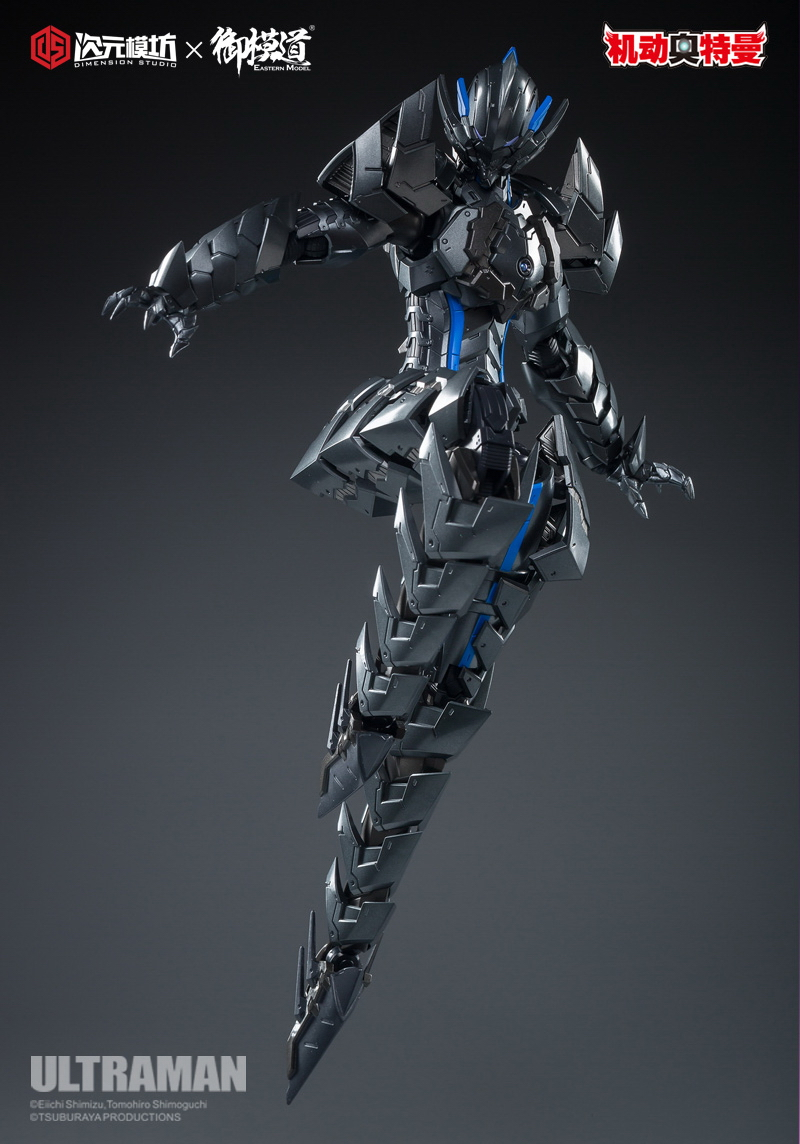 "Ultraman - NEW PRODUCT: DIMENSION STUDIO & EASTERN MODEL: 1/6 ""Mobile Ultraman""-Bermura Moving Figure [Finished Figure, Non-Assembled] 15112010"