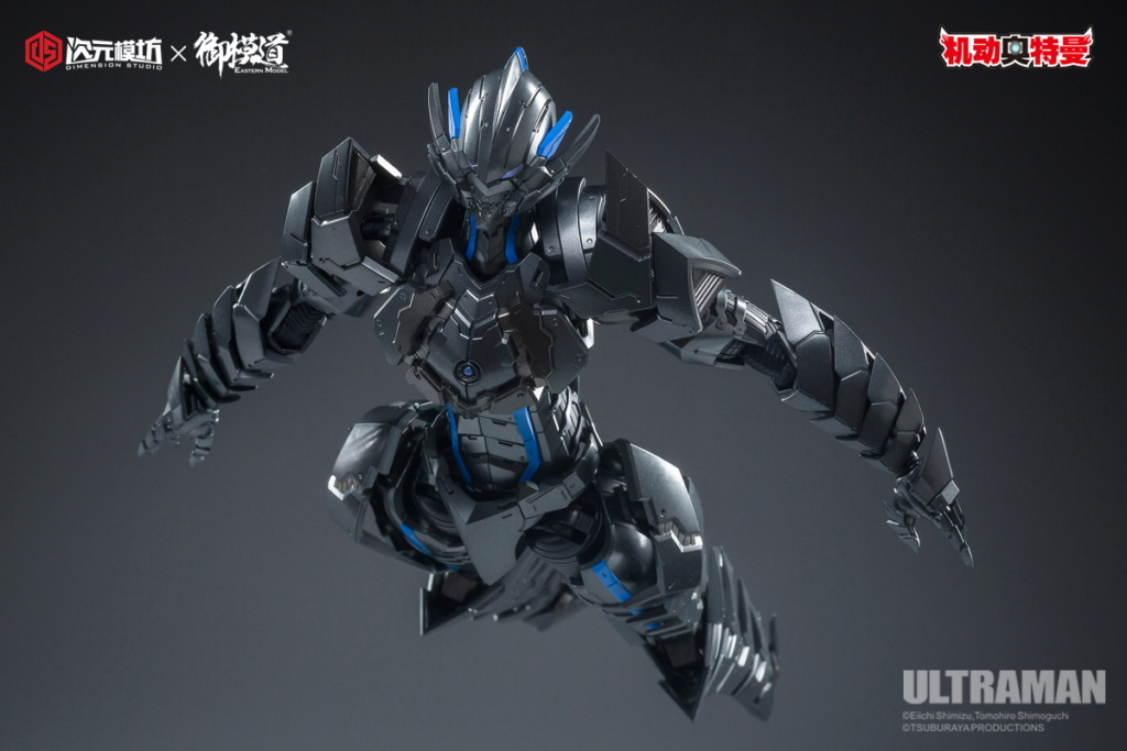 "Ultraman - NEW PRODUCT: DIMENSION STUDIO & EASTERN MODEL: 1/6 ""Mobile Ultraman""-Bermura Moving Figure [Finished Figure, Non-Assembled] 15113210"