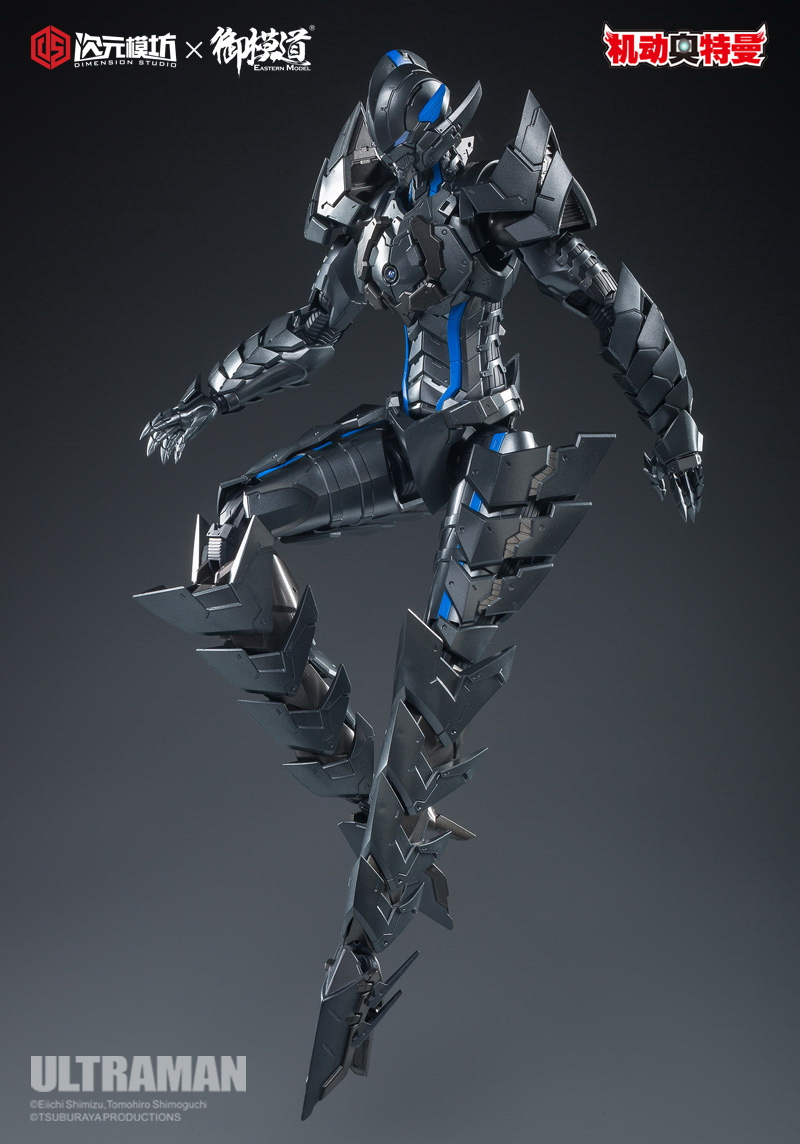 "Ultraman - NEW PRODUCT: DIMENSION STUDIO & EASTERN MODEL: 1/6 ""Mobile Ultraman""-Bermura Moving Figure [Finished Figure, Non-Assembled] 15114010"
