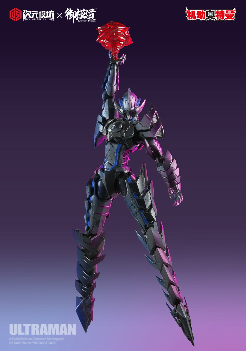 "Ultraman - NEW PRODUCT: DIMENSION STUDIO & EASTERN MODEL: 1/6 ""Mobile Ultraman""-Bermura Moving Figure [Finished Figure, Non-Assembled] 15114410"