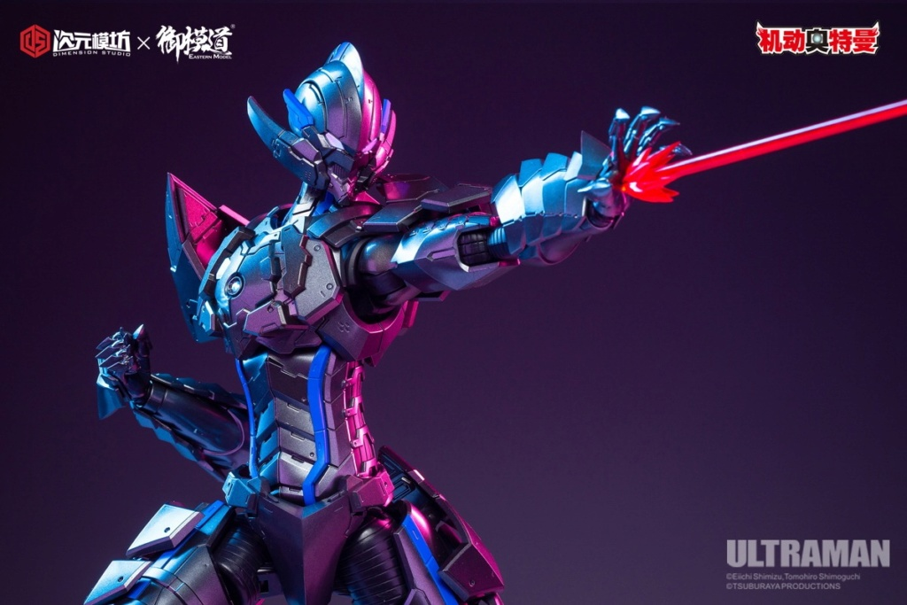 "Ultraman - NEW PRODUCT: DIMENSION STUDIO & EASTERN MODEL: 1/6 ""Mobile Ultraman""-Bermura Moving Figure [Finished Figure, Non-Assembled] 15115310"
