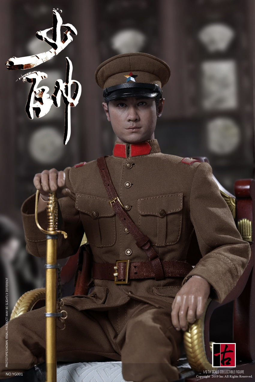military - NEW PRODUCT: Reading Ancient Hall: 1/6 Half Wall Wolf Smoke - Shaoshuai Moveable Doll - Standard & Deluxe Edition 15152610