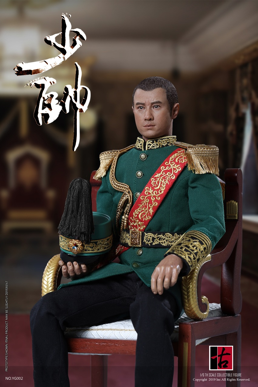 military - NEW PRODUCT: Reading Ancient Hall: 1/6 Half Wall Wolf Smoke - Shaoshuai Moveable Doll - Standard & Deluxe Edition 15174210