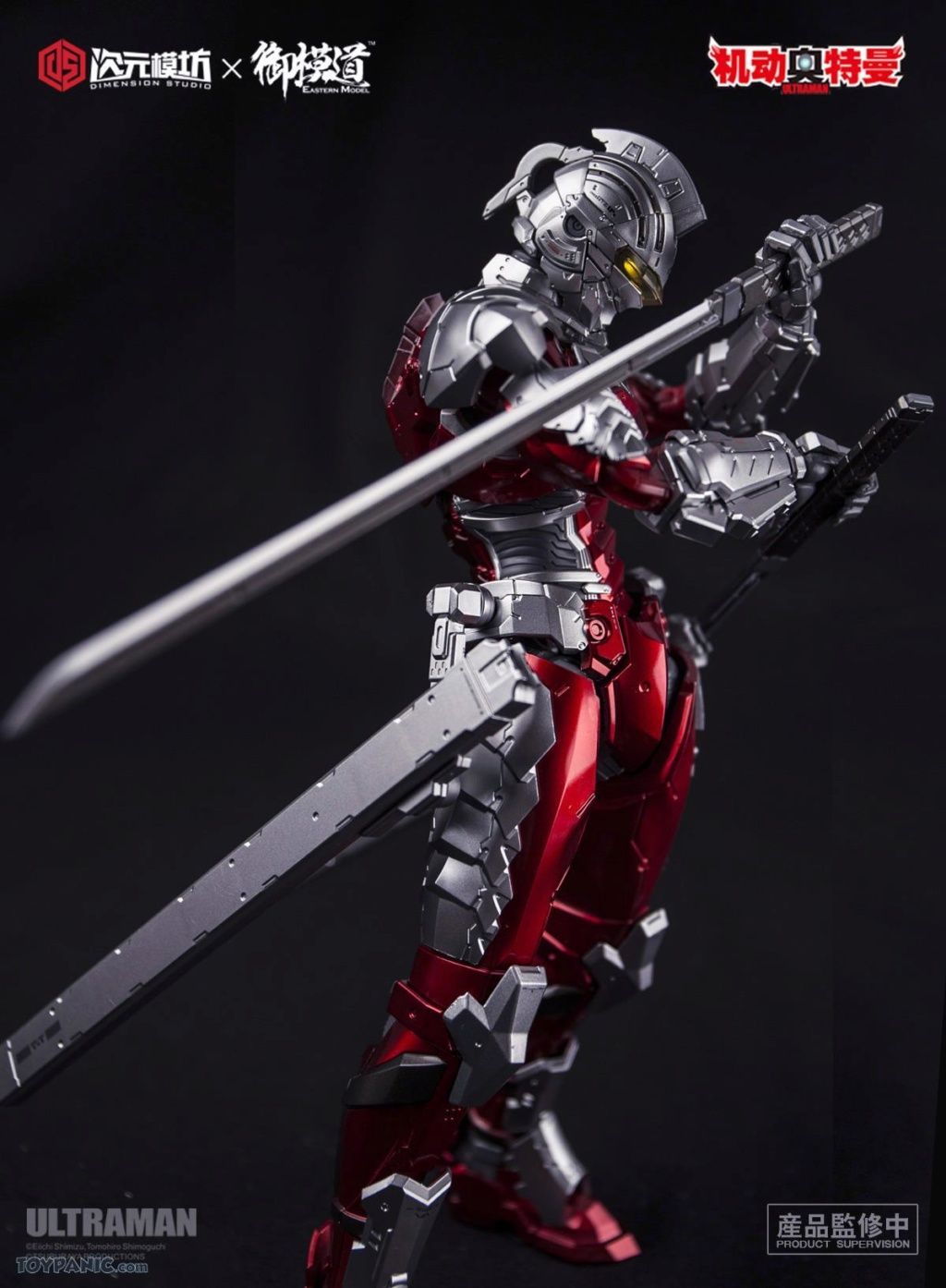 Ultraman - NEW PRODUCT: Dimension Studio X Model Principle: 1/6 Ultra Seven Suit Ver. 7.0 Action Figure  15201910