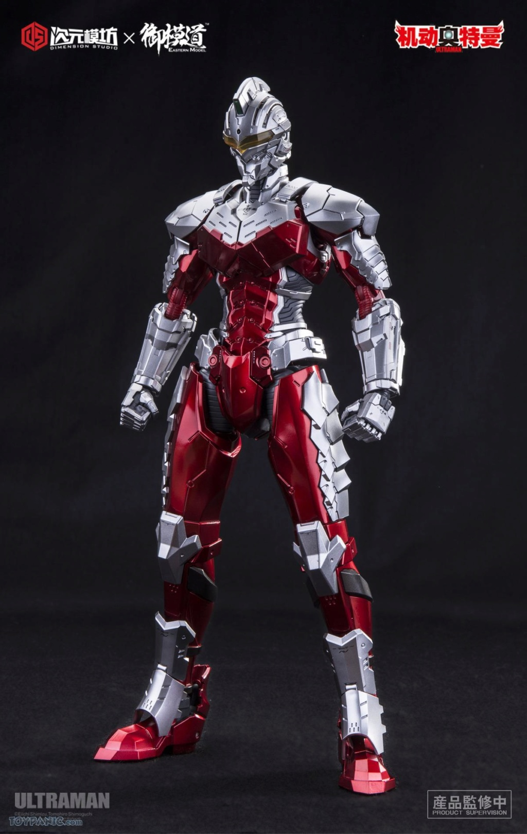 Ultraman - NEW PRODUCT: Dimension Studio X Model Principle: 1/6 Ultra Seven Suit Ver. 7.0 Action Figure  15201911