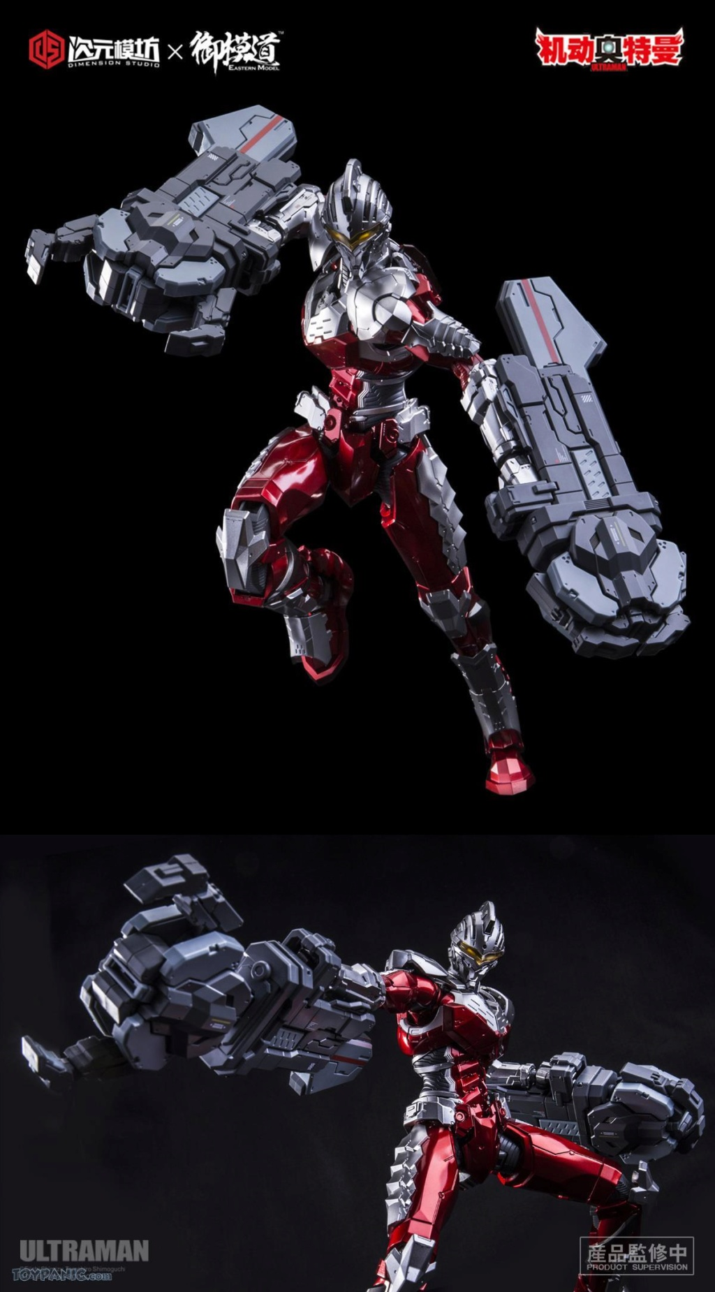 Ultraman - NEW PRODUCT: Dimension Studio X Model Principle: 1/6 Ultra Seven Suit Ver. 7.0 Action Figure  15201914