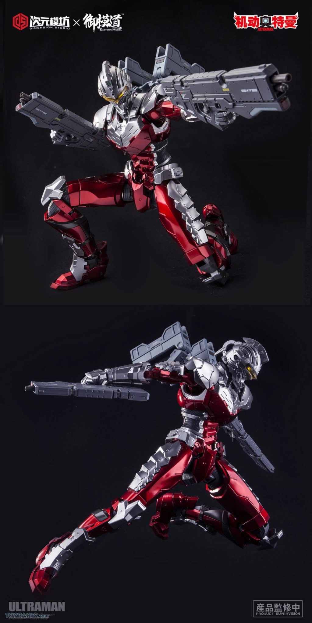 Ultraman - NEW PRODUCT: Dimension Studio X Model Principle: 1/6 Ultra Seven Suit Ver. 7.0 Action Figure  15201915