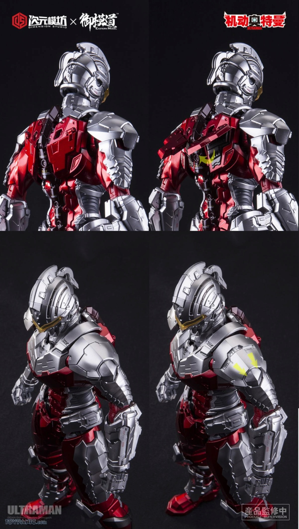 Ultraman - NEW PRODUCT: Dimension Studio X Model Principle: 1/6 Ultra Seven Suit Ver. 7.0 Action Figure  15201916