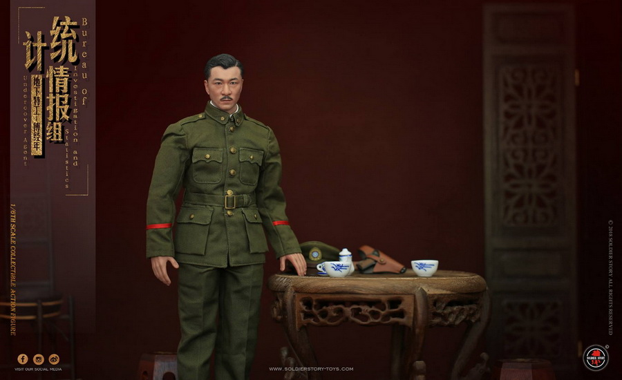 SoldierStory - NEW PRODUCT: SoldierStory new product: 1/6 World War II statistical intelligence group underground agent Fu Jingian - Shanghai 1942 (SS113#) 1549