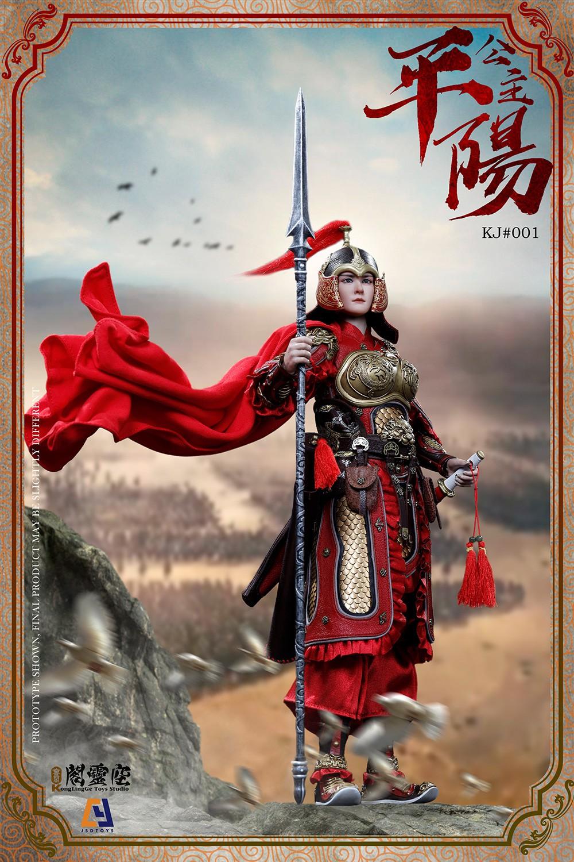 Topics tagged under chinese on OneSixthFigures 16160310