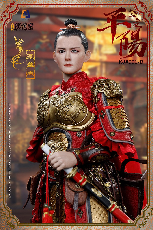 Topics tagged under chinese on OneSixthFigures 16172510