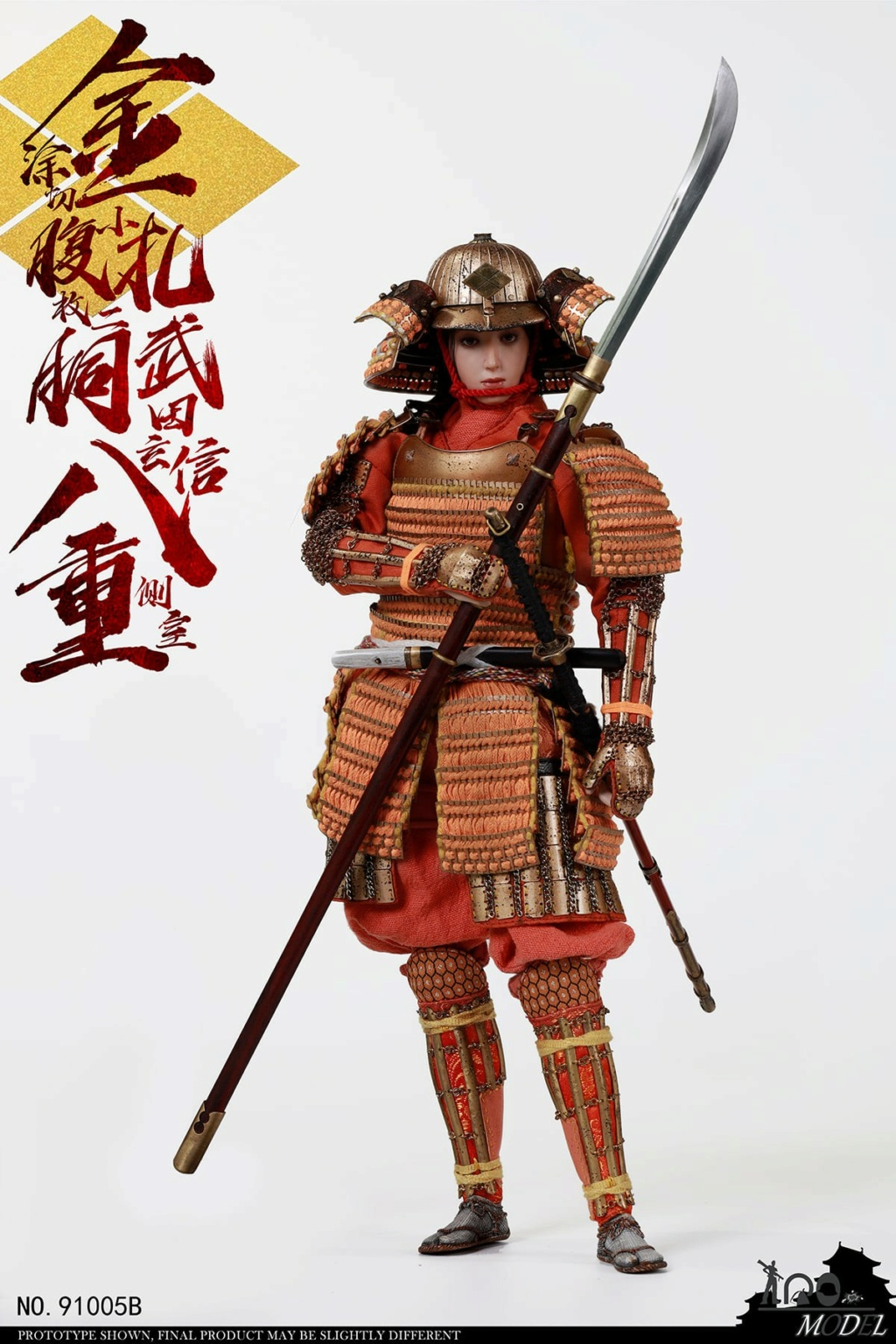IQOModel - NEW PRODUCT: IQOMODEL: 1/6 [100% full copper] Takeda Shingen's side room with eight heavy gold-coated cuts and two small pieces of carcass NO.91005A/B  16295910