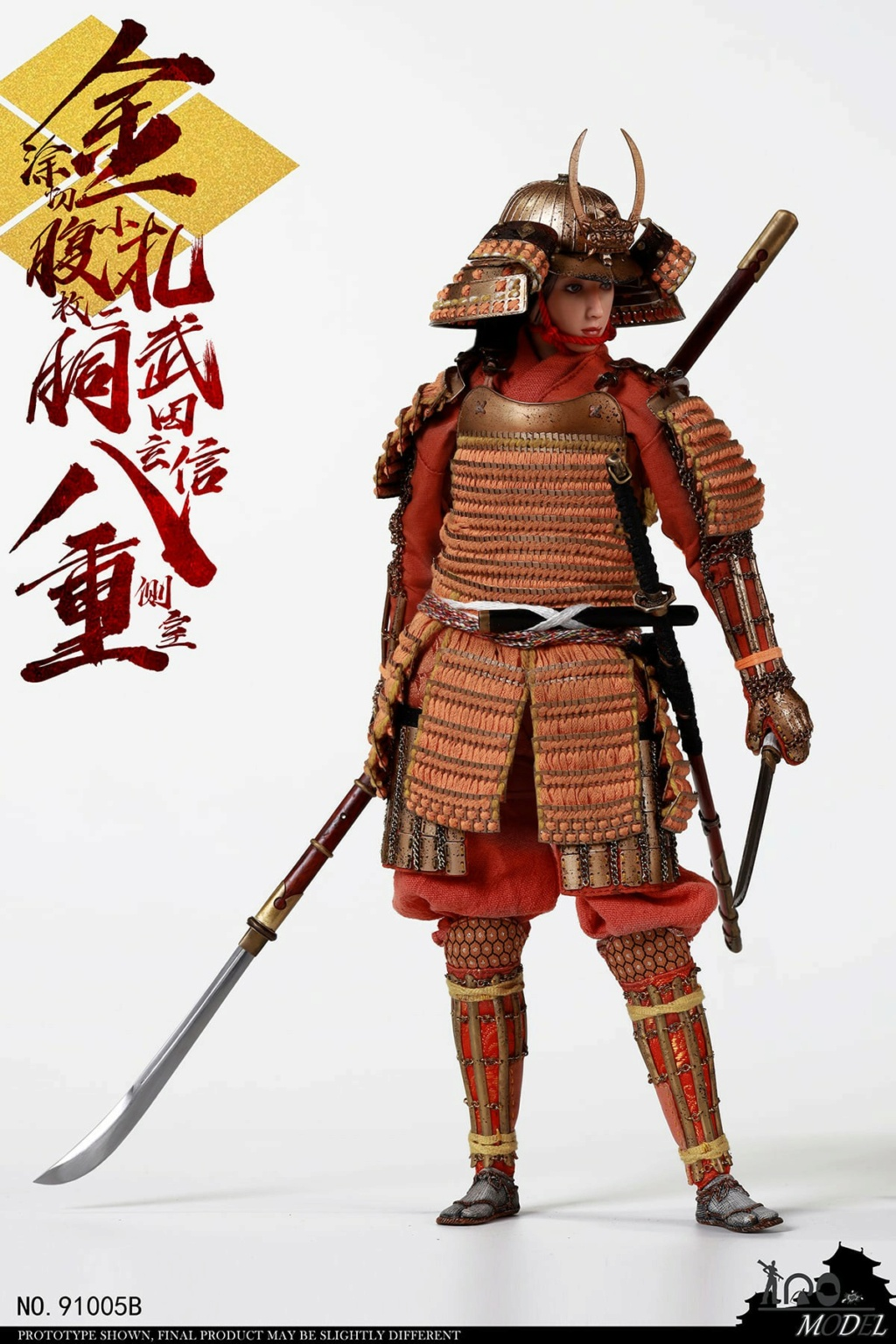 IQOModel - NEW PRODUCT: IQOMODEL: 1/6 [100% full copper] Takeda Shingen's side room with eight heavy gold-coated cuts and two small pieces of carcass NO.91005A/B  16300610