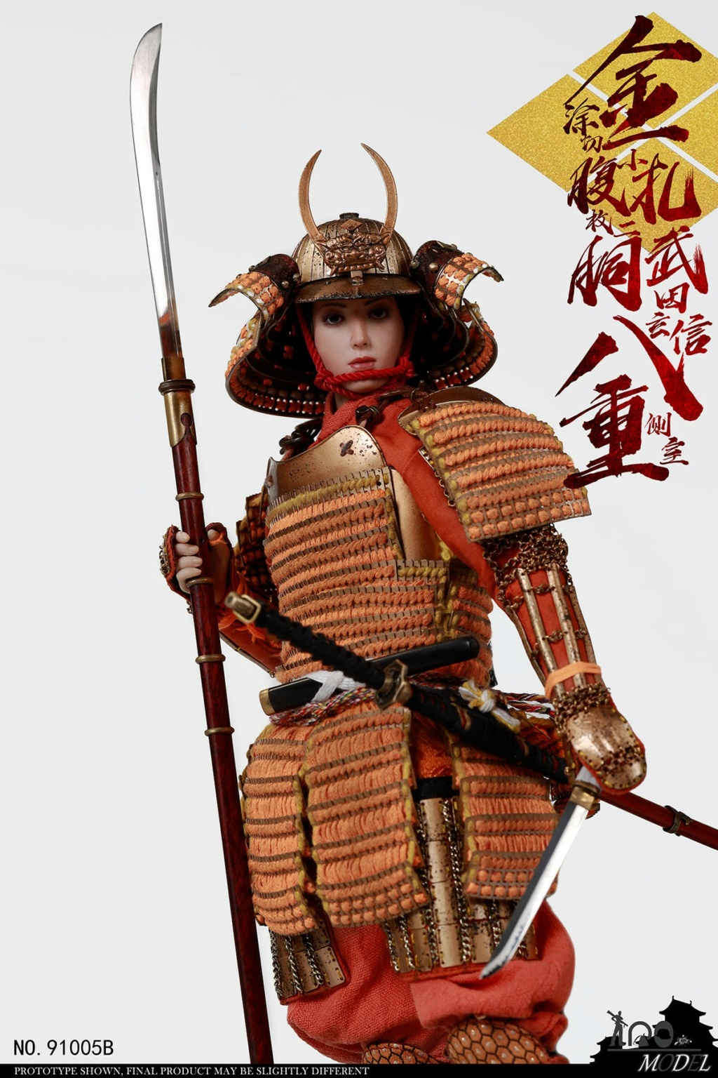 IQOModel - NEW PRODUCT: IQOMODEL: 1/6 [100% full copper] Takeda Shingen's side room with eight heavy gold-coated cuts and two small pieces of carcass NO.91005A/B  16300810