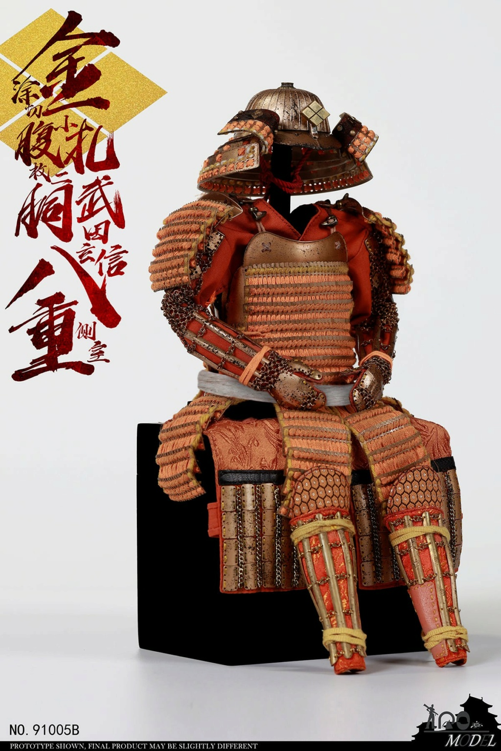 IQOModel - NEW PRODUCT: IQOMODEL: 1/6 [100% full copper] Takeda Shingen's side room with eight heavy gold-coated cuts and two small pieces of carcass NO.91005A/B  16302712