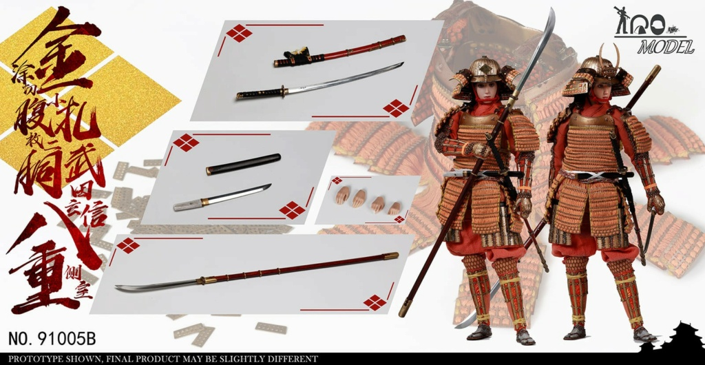 IQOModel - NEW PRODUCT: IQOMODEL: 1/6 [100% full copper] Takeda Shingen's side room with eight heavy gold-coated cuts and two small pieces of carcass NO.91005A/B  16304810