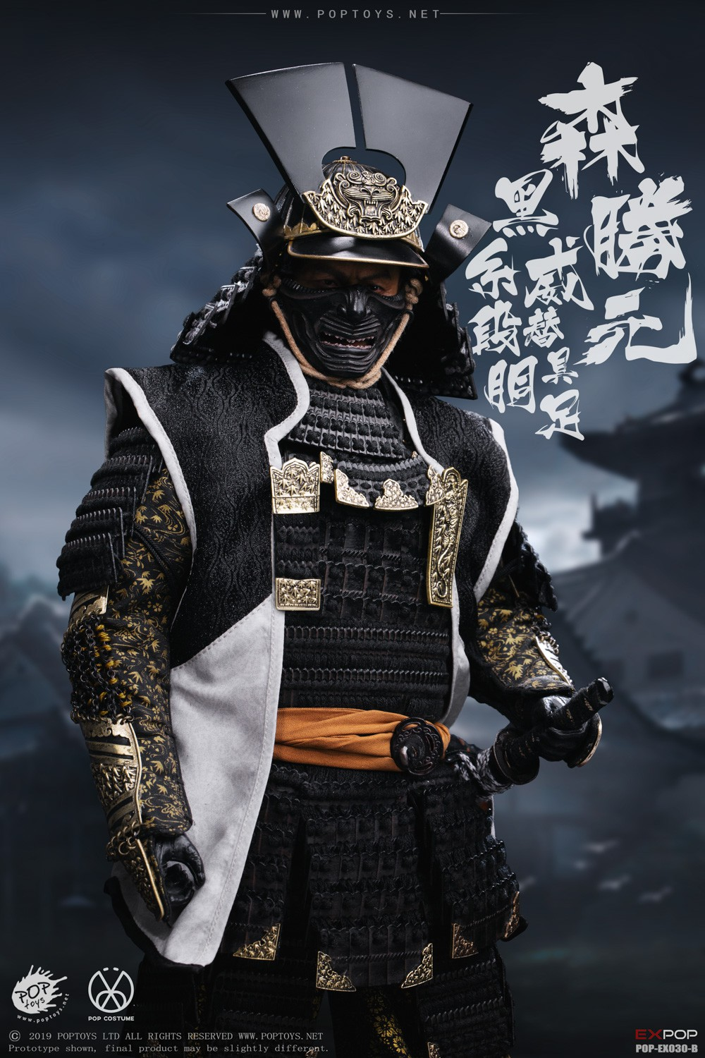 japanese - NEW PRODUCT: PopToys: 1/6 Benevolent Samurai EX30 Standard Edition/Deluxe Edition/Petition Edition [A piece of material 100% alloy] 16324411