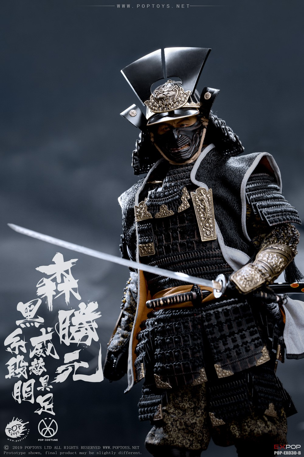 japanese - NEW PRODUCT: PopToys: 1/6 Benevolent Samurai EX30 Standard Edition/Deluxe Edition/Petition Edition [A piece of material 100% alloy] 16324610