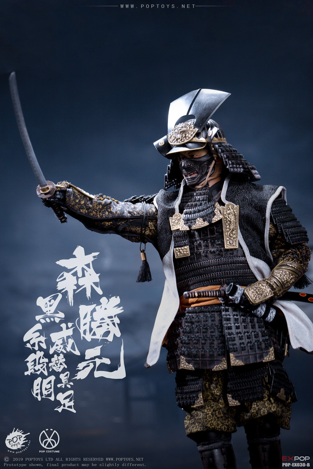 japanese - NEW PRODUCT: PopToys: 1/6 Benevolent Samurai EX30 Standard Edition/Deluxe Edition/Petition Edition [A piece of material 100% alloy] 16325111