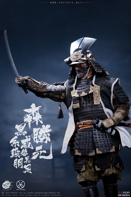 Topics tagged under japanese on OneSixthFigures 16325111