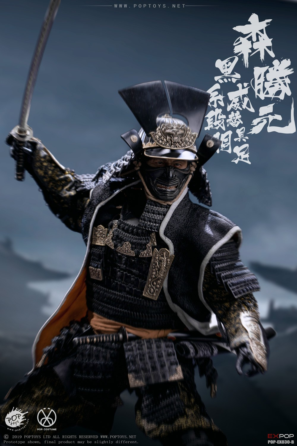 japanese - NEW PRODUCT: PopToys: 1/6 Benevolent Samurai EX30 Standard Edition/Deluxe Edition/Petition Edition [A piece of material 100% alloy] 16325612