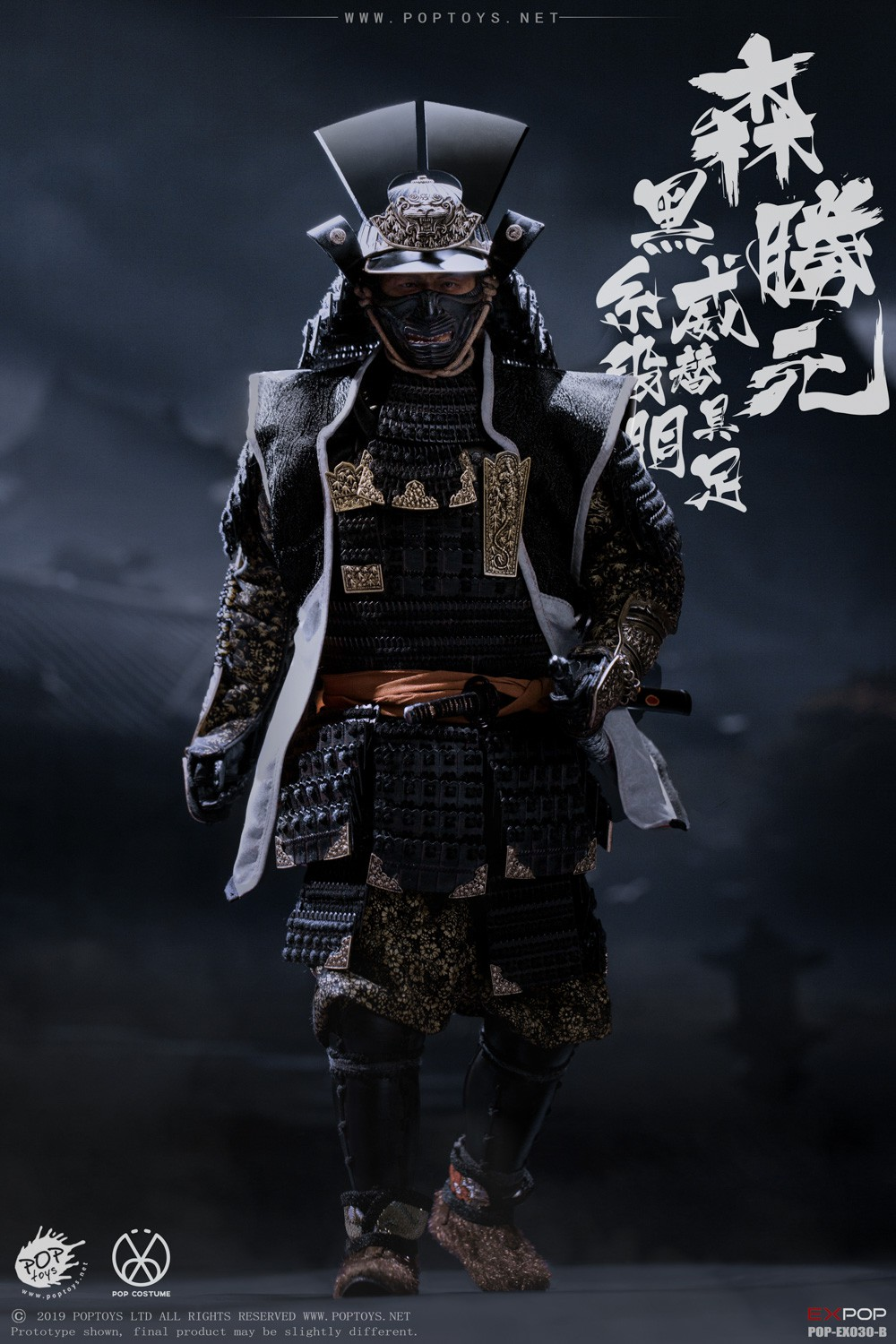 japanese - NEW PRODUCT: PopToys: 1/6 Benevolent Samurai EX30 Standard Edition/Deluxe Edition/Petition Edition [A piece of material 100% alloy] 16330512