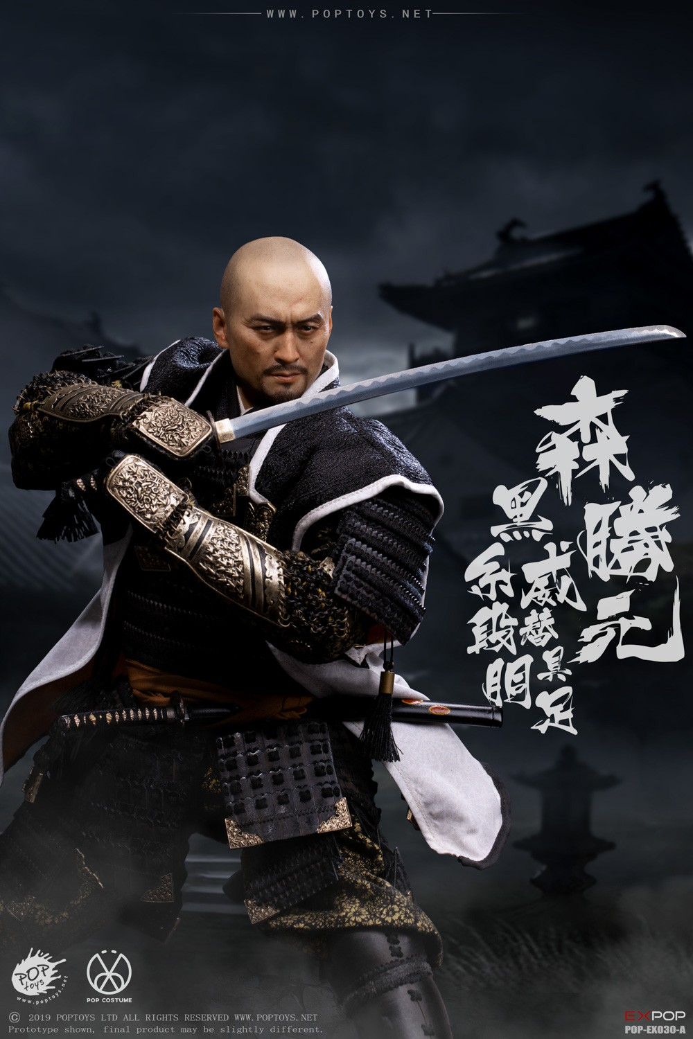 japanese - NEW PRODUCT: PopToys: 1/6 Benevolent Samurai EX30 Standard Edition/Deluxe Edition/Petition Edition [A piece of material 100% alloy] 16331410