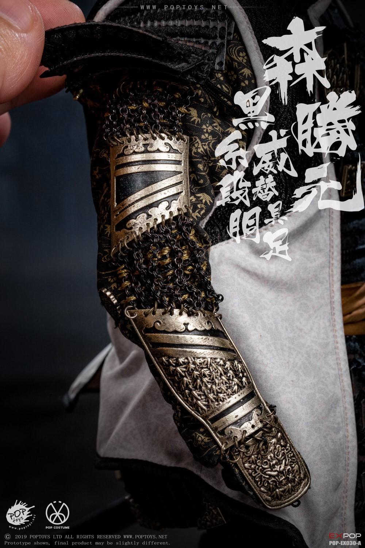 Topics tagged under japanese on OneSixthFigures 16333111