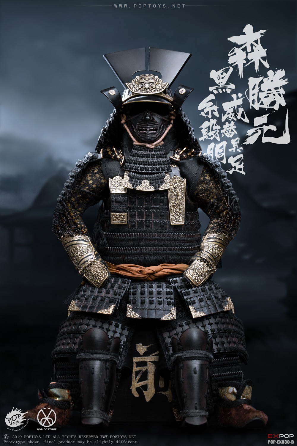japanese - NEW PRODUCT: PopToys: 1/6 Benevolent Samurai EX30 Standard Edition/Deluxe Edition/Petition Edition [A piece of material 100% alloy] 16334610