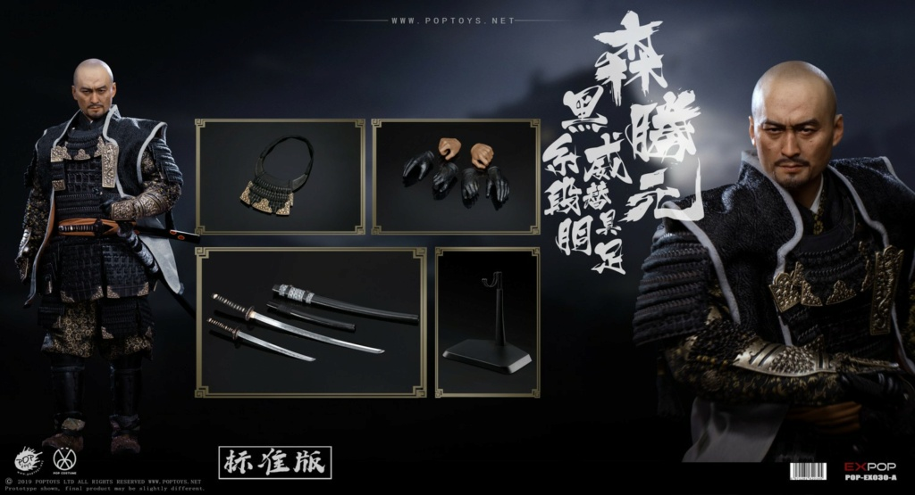 japanese - NEW PRODUCT: PopToys: 1/6 Benevolent Samurai EX30 Standard Edition/Deluxe Edition/Petition Edition [A piece of material 100% alloy] 16342210