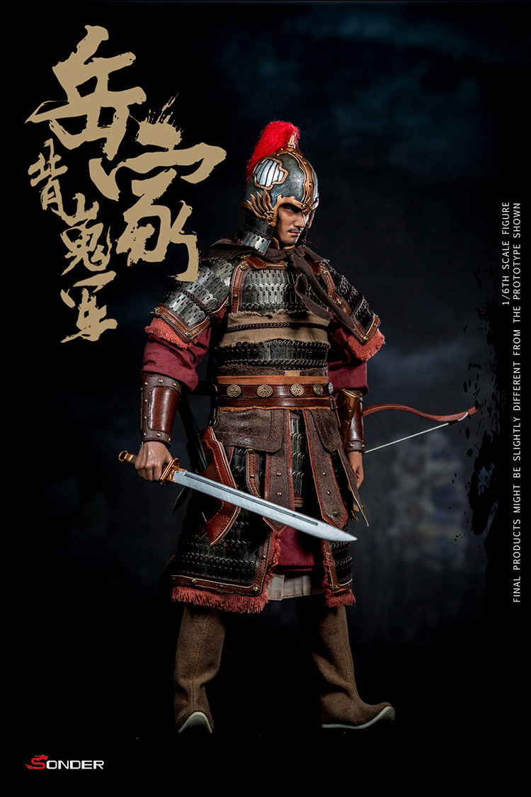 NEW PRODUCT: SONDER: 1/6 Song Dynasty third bomb - Yue Jiabei Junjun (SD003#) 16354910