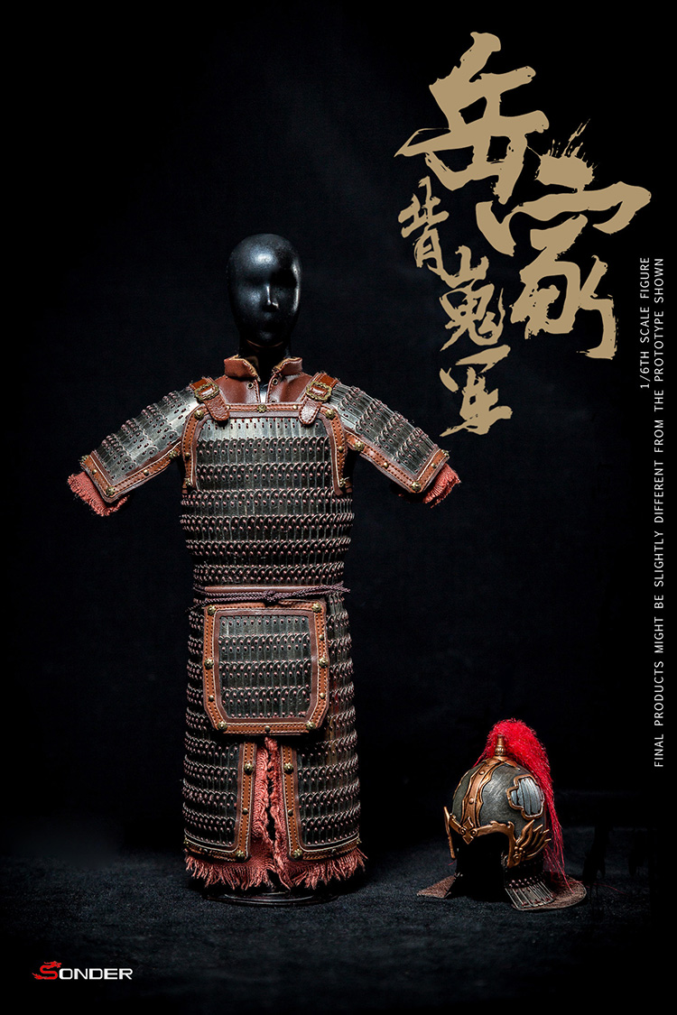 NEW PRODUCT: SONDER: 1/6 Song Dynasty third bomb - Yue Jiabei Junjun (SD003#) 16364110
