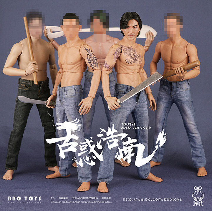 NEW PRODUCT: BBO TOYS YOUTH AND DANGER - BROTHER HO NAM 1/6 SCALE ACTION FIGURE (TWO BODIES) 16593610