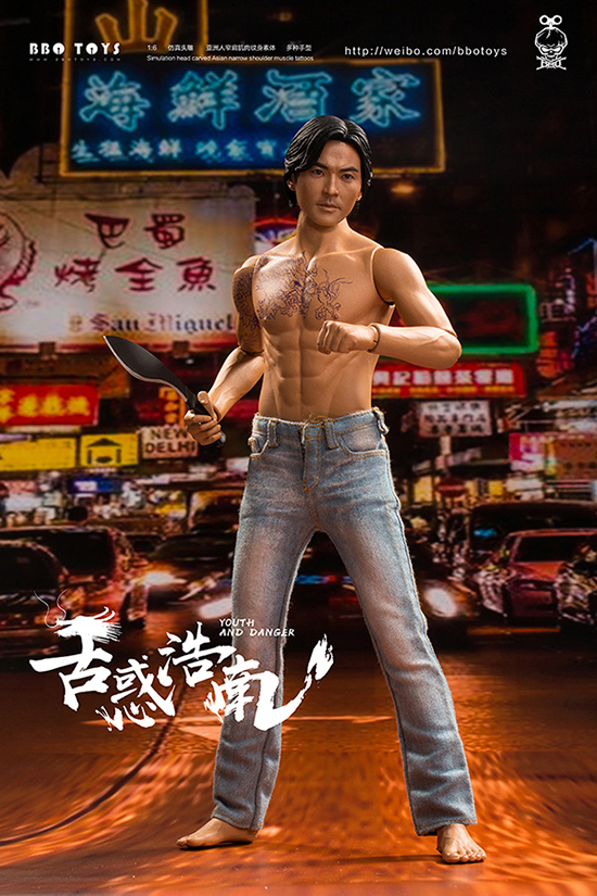 NEW PRODUCT: BBO TOYS YOUTH AND DANGER - BROTHER HO NAM 1/6 SCALE ACTION FIGURE (TWO BODIES) 16595510