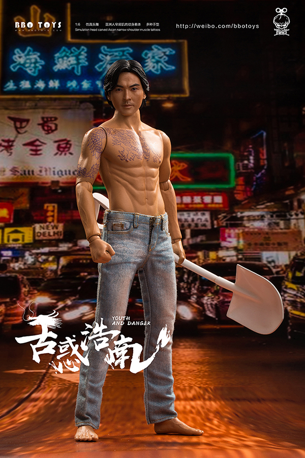 NEW PRODUCT: BBO TOYS YOUTH AND DANGER - BROTHER HO NAM 1/6 SCALE ACTION FIGURE (TWO BODIES) 16595610