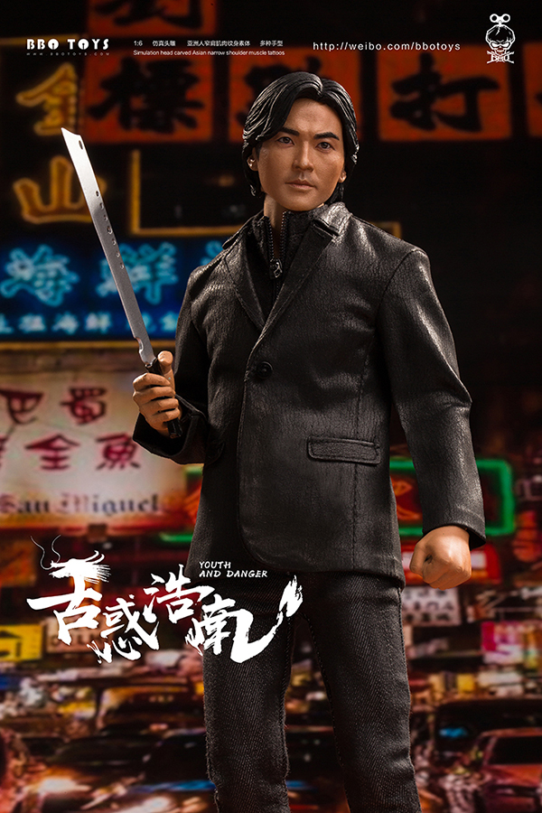 NEW PRODUCT: BBO TOYS YOUTH AND DANGER - BROTHER HO NAM 1/6 SCALE ACTION FIGURE (TWO BODIES) 17001610