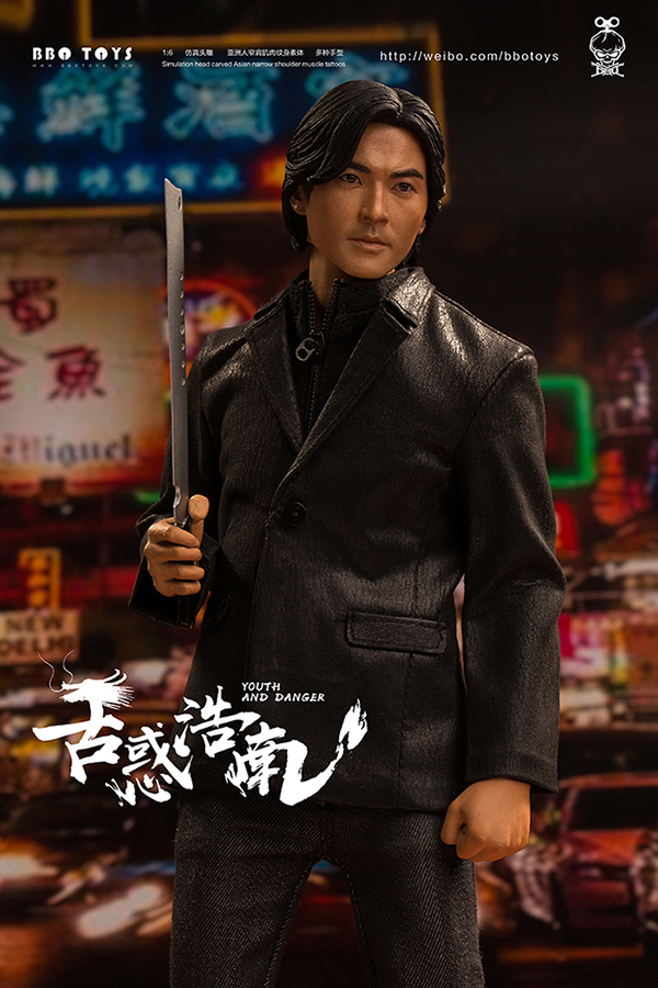 NEW PRODUCT: BBO TOYS YOUTH AND DANGER - BROTHER HO NAM 1/6 SCALE ACTION FIGURE (TWO BODIES) 17002010