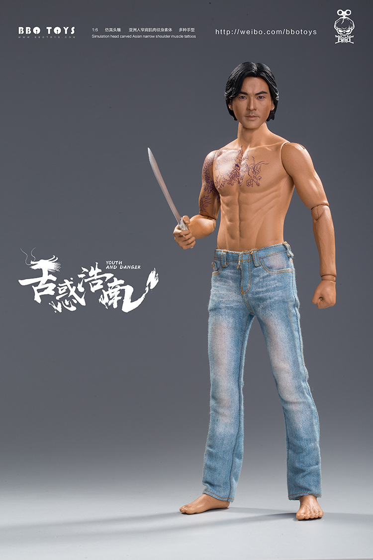 NEW PRODUCT: BBO TOYS YOUTH AND DANGER - BROTHER HO NAM 1/6 SCALE ACTION FIGURE (TWO BODIES) 17005010