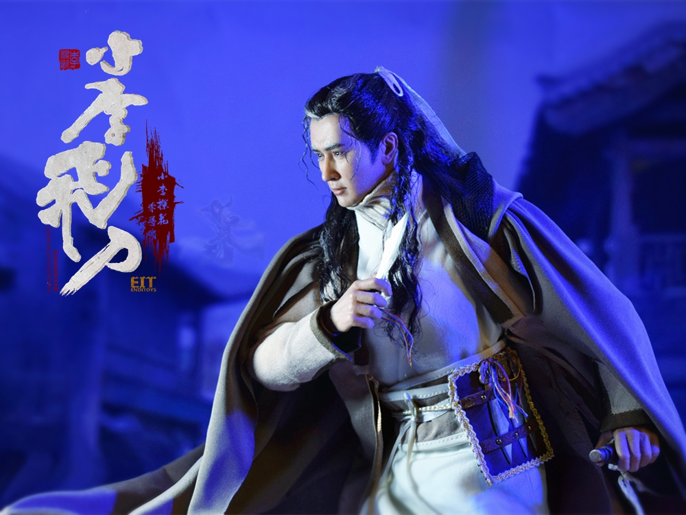 "EndIToys - NEW PRODUCT: End I Toys (EIT): 1/6 ""Little Li Fei Dao""-Li Xunhuan can move the doll EIT 011 17360911"
