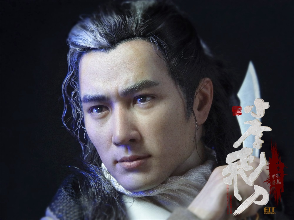 "EndIToys - NEW PRODUCT: End I Toys (EIT): 1/6 ""Little Li Fei Dao""-Li Xunhuan can move the doll EIT 011 17361210"
