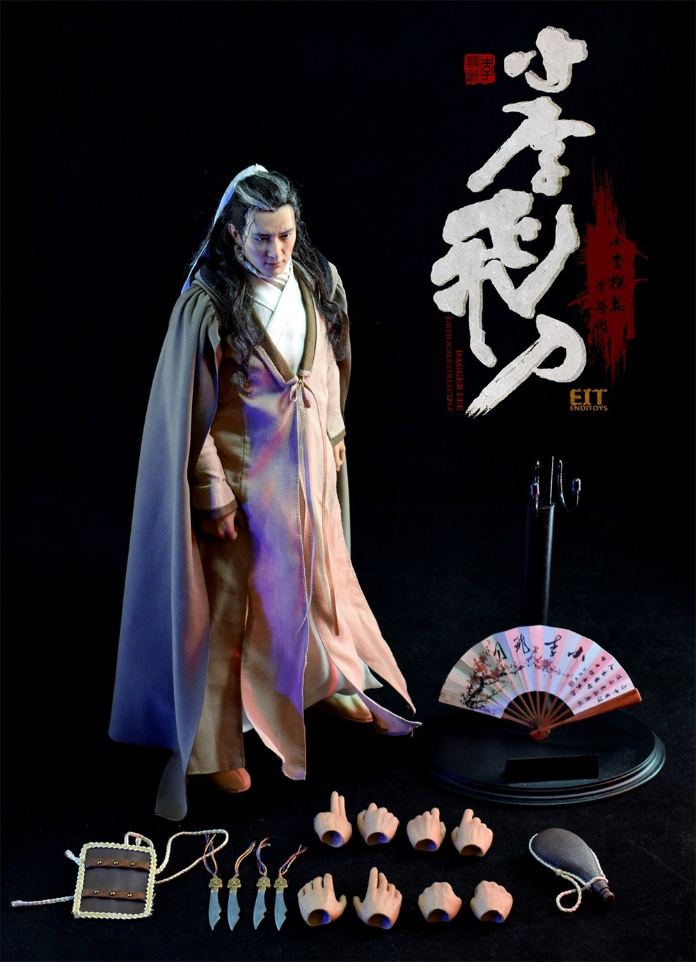 "EndIToys - NEW PRODUCT: End I Toys (EIT): 1/6 ""Little Li Fei Dao""-Li Xunhuan can move the doll EIT 011 17361610"
