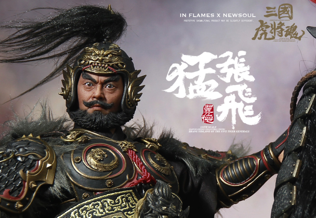 military - NEW PRODUCT: IN FLAMES: 1/6 Meng Zhangfei (single & set) upgrade reprint & feedback important information of customers who have purchased 17403210